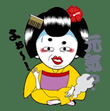 ONIZORI YUKO sticker #107432