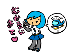 Team Aoume sticker #107451