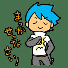 Team Aoume sticker #107461