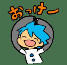 Team Aoume sticker #107468