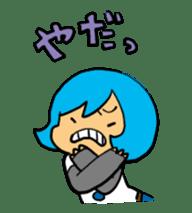 Team Aoume sticker #107469