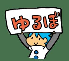 Team Aoume sticker #107470