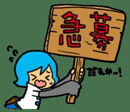 Team Aoume sticker #107471
