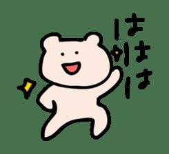 Life of Kumagoro sticker #107762