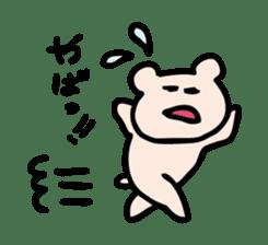 Life of Kumagoro sticker #107765