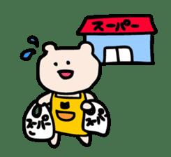 Life of Kumagoro sticker #107787