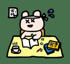 Life of Kumagoro sticker #107795