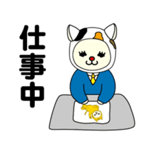 Bears love costumes of daily life sticker #107956