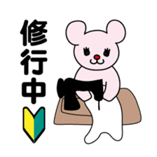 Bears love costumes of daily life sticker #107957