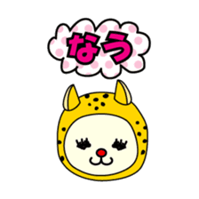 Bears love costumes of daily life sticker #107968
