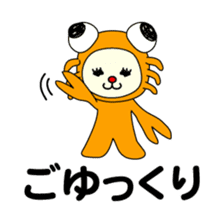 Bears love costumes of daily life sticker #107971