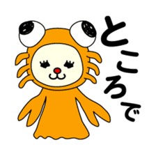 Bears love costumes of daily life sticker #107974