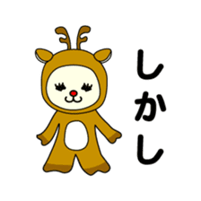 Bears love costumes of daily life sticker #107976