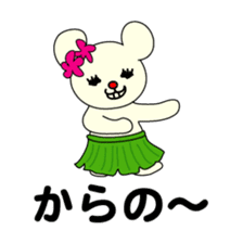 Bears love costumes of daily life sticker #107978