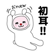 Bears love costumes of daily life sticker #107979