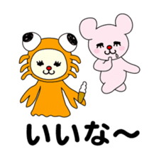 Bears love costumes of daily life sticker #107983