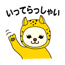 Bears love costumes of daily life sticker #107986