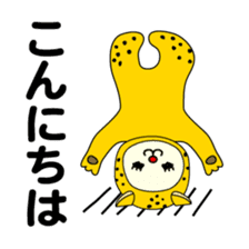 Bears love costumes of daily life sticker #107989