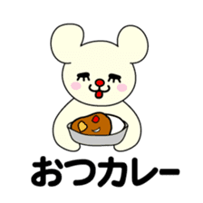 Bears love costumes of daily life sticker #107993