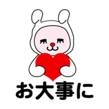 Bears love costumes of daily life sticker #107994