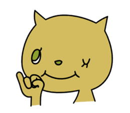 Relaxedly cat sticker #108243