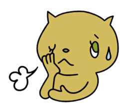 Relaxedly cat sticker #108255