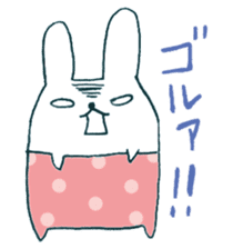 My rabbit sticker #108413