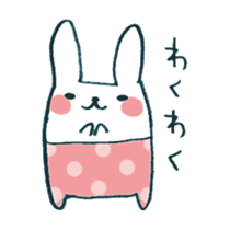 My rabbit sticker #108415
