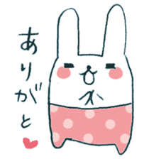 My rabbit sticker #108426