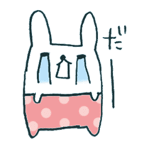 My rabbit sticker #108428