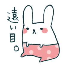 My rabbit sticker #108435