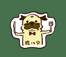 PUG sticker #108563