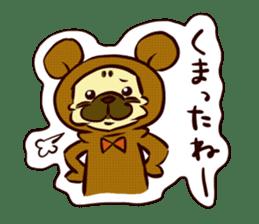 PUG sticker #108577