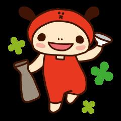 sakazukin