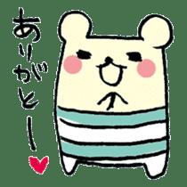 My bear sticker #109004
