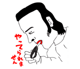 OKUTTE ITOMO YAMAMOTO'S FRIENDS sticker #112348