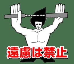 OKUTTE ITOMO YAMAMOTO'S FRIENDS sticker #112351