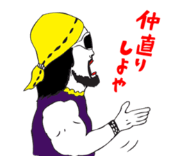OKUTTE ITOMO YAMAMOTO'S FRIENDS sticker #112352