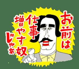 OKUTTE ITOMO YAMAMOTO'S FRIENDS sticker #112355