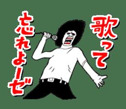 OKUTTE ITOMO YAMAMOTO'S FRIENDS sticker #112356