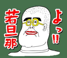 OKUTTE ITOMO YAMAMOTO'S FRIENDS sticker #112359