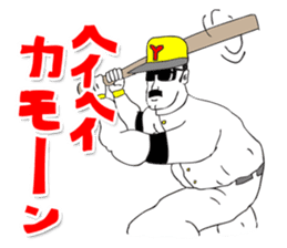 OKUTTE ITOMO YAMAMOTO'S FRIENDS sticker #112360