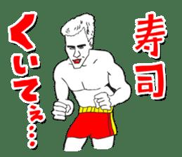 OKUTTE ITOMO YAMAMOTO'S FRIENDS sticker #112361