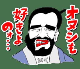 OKUTTE ITOMO YAMAMOTO'S FRIENDS sticker #112363