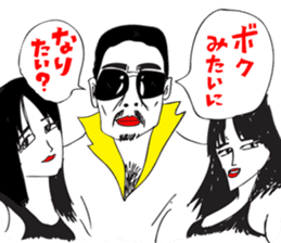 OKUTTE ITOMO YAMAMOTO'S FRIENDS sticker #112366