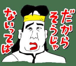 OKUTTE ITOMO YAMAMOTO'S FRIENDS sticker #112368