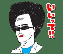 OKUTTE ITOMO YAMAMOTO'S FRIENDS sticker #112369