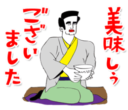 OKUTTE ITOMO YAMAMOTO'S FRIENDS sticker #112370