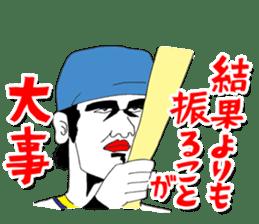 OKUTTE ITOMO YAMAMOTO'S FRIENDS sticker #112371