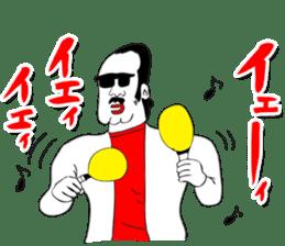 OKUTTE ITOMO YAMAMOTO'S FRIENDS sticker #112372